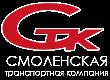 Smolensk Transportation Company